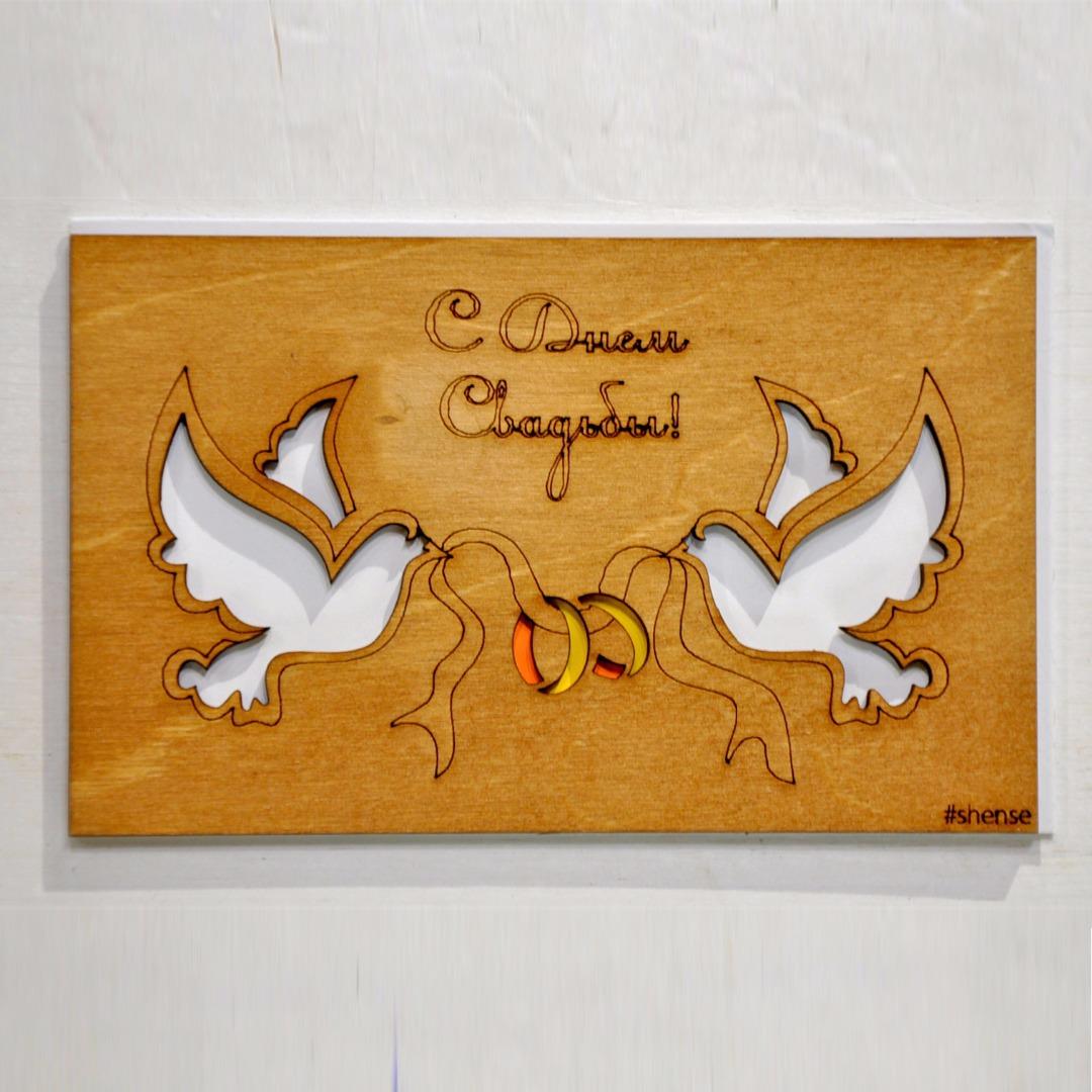 Поздравительные открытки на деревянную свадьбу, днем рождения картинки