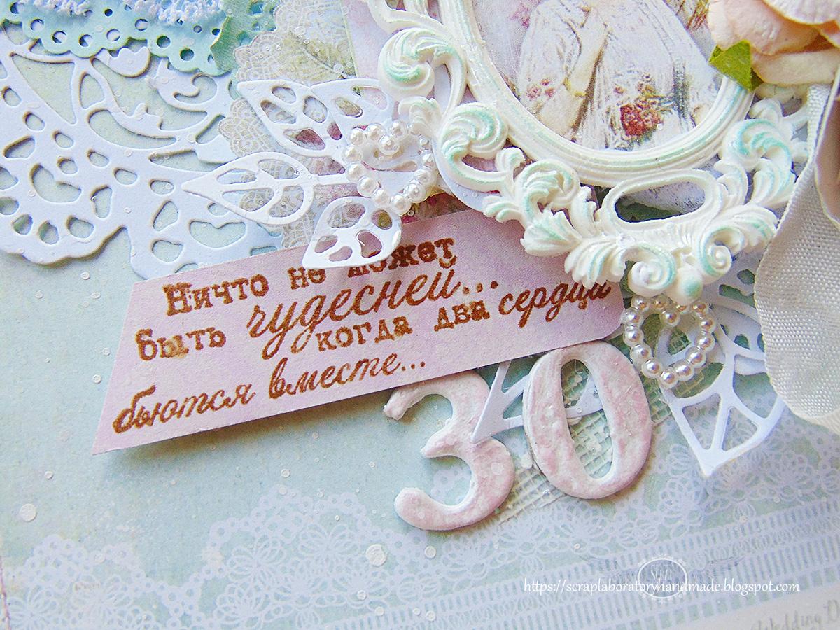 Открытки с днем свадьбы 30 лет вместе