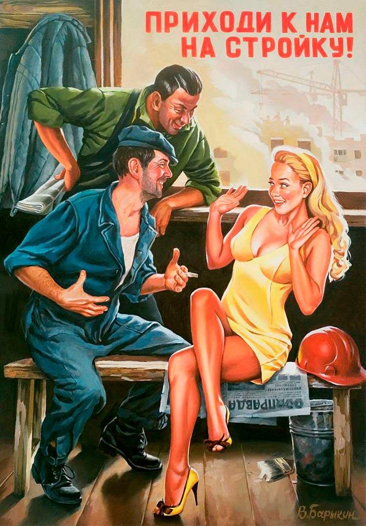 eroticheskie-otkritki-prikolnie