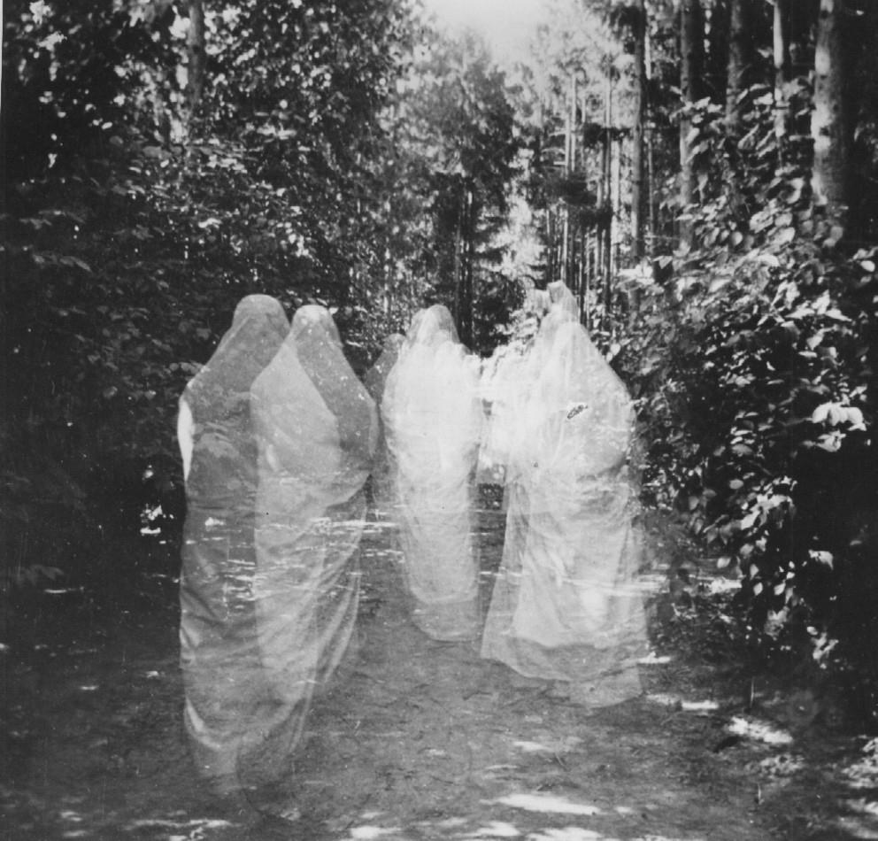 Картинки с надписями о призраке