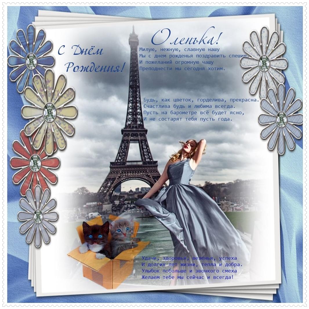 Поздравление в стихах с свадьбой на французском непроницаемое напольное