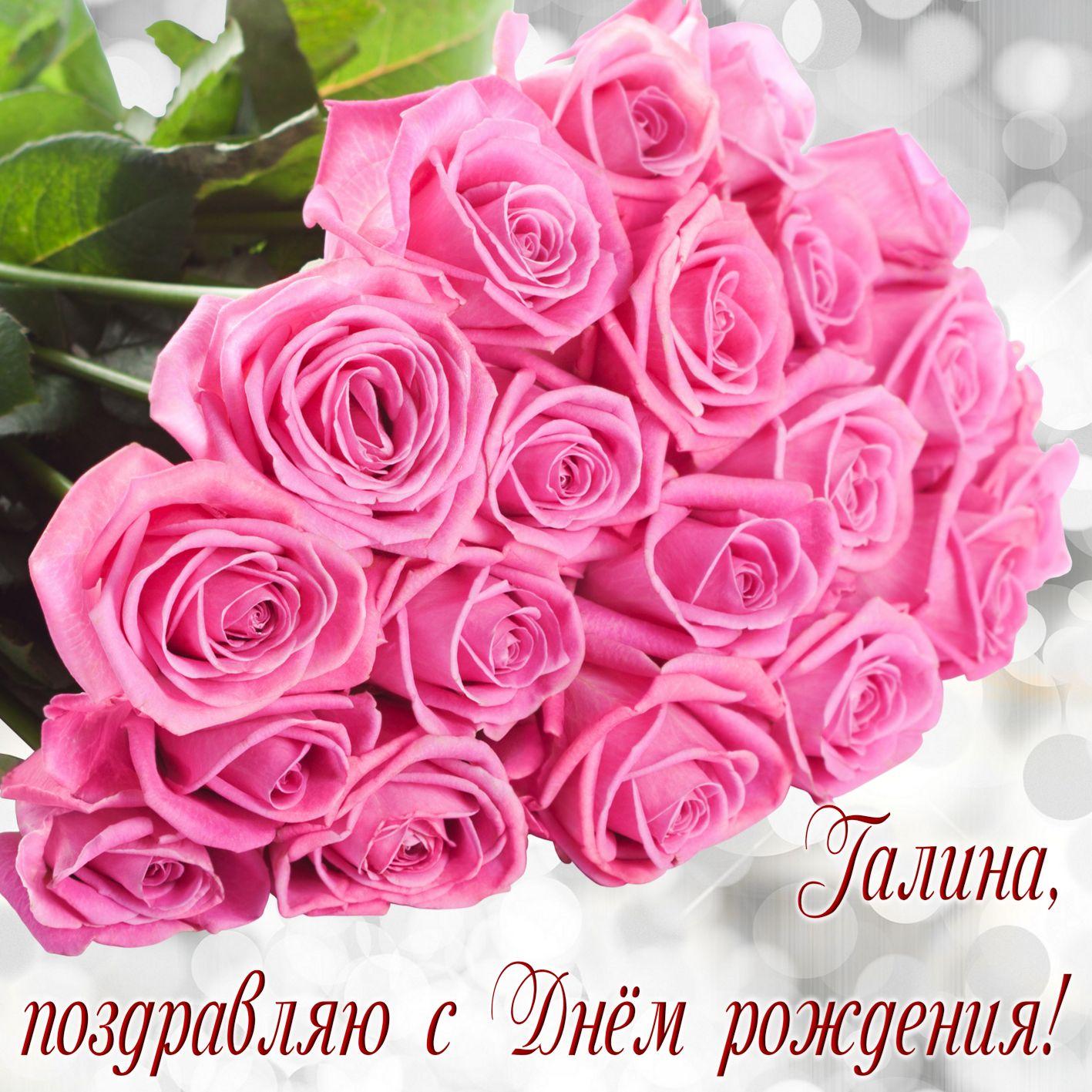 встретите красивый букет роз с поздравлением подобной обуви