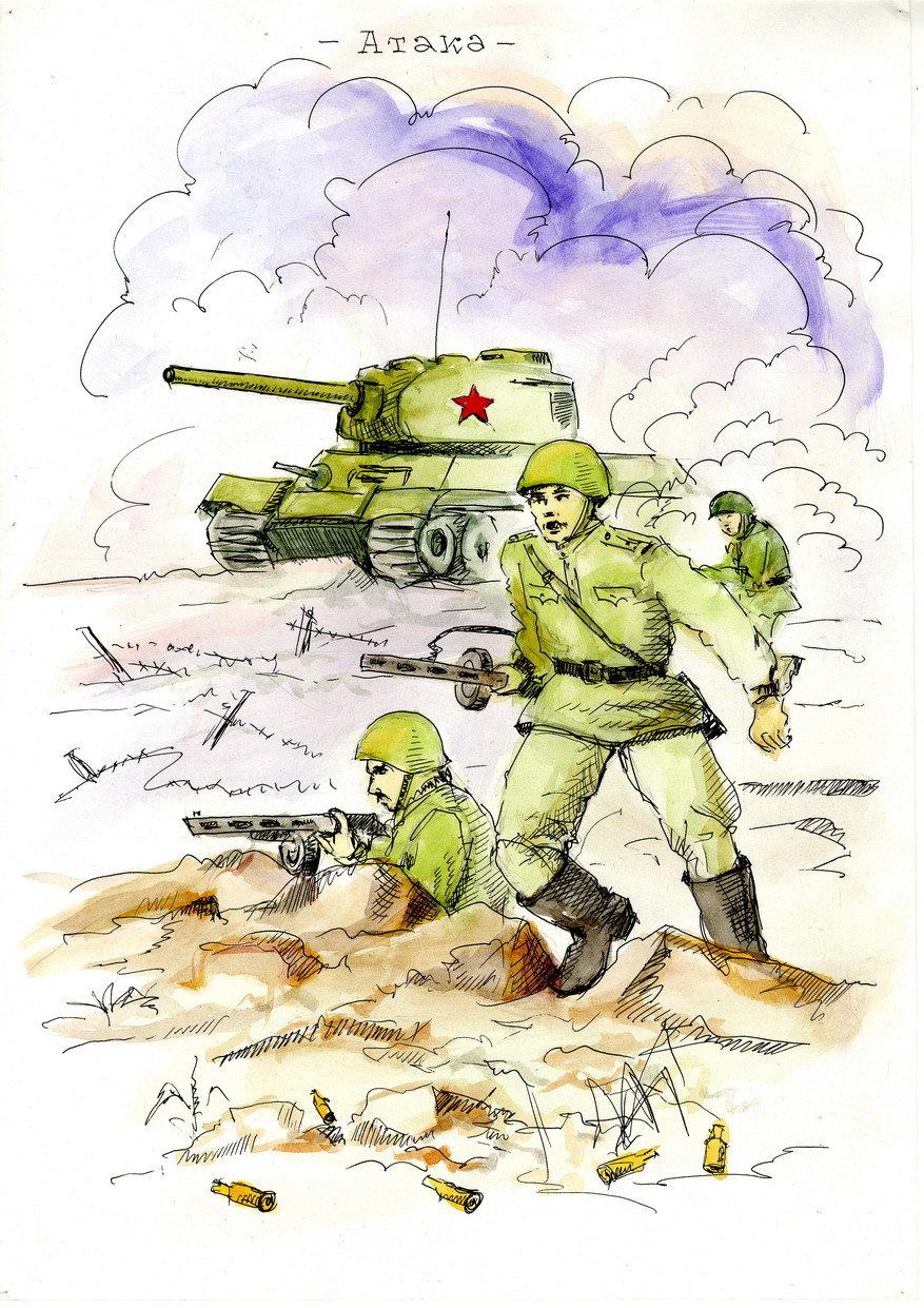 Открытки война 1941