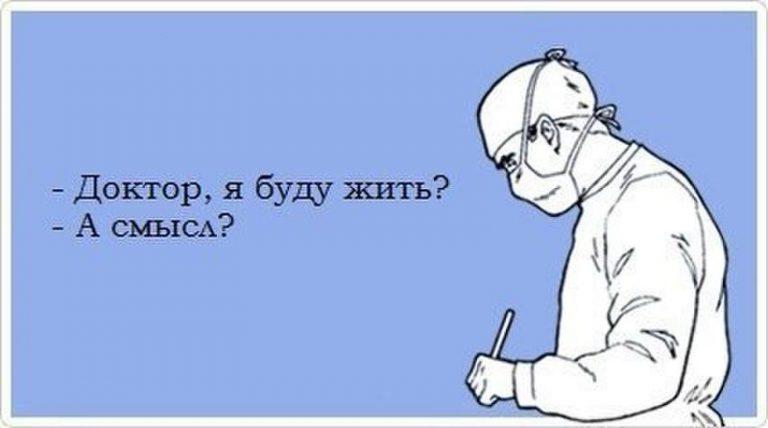 правило, я буду жить у доктора картинка воскресенье белгородскую область