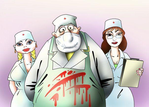 Картинки, картинки с приколом про врачей