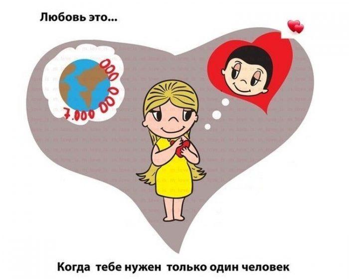Картинки любовь это любить десантника