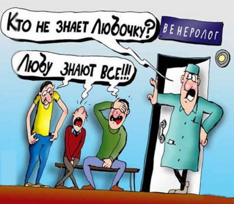 Шутки про врачей картинки
