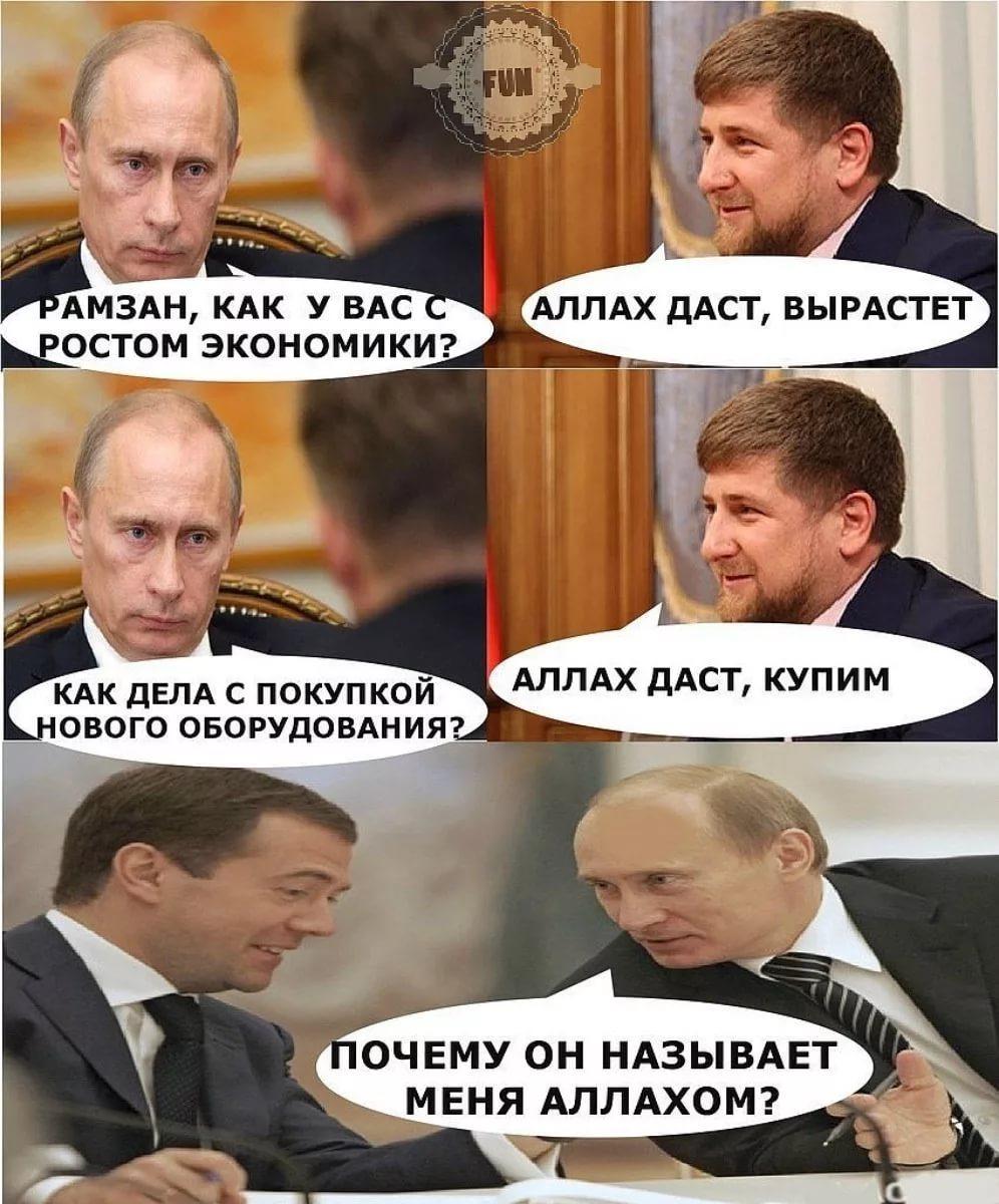 Смешные чеченские картинки вк, картинки про блядей