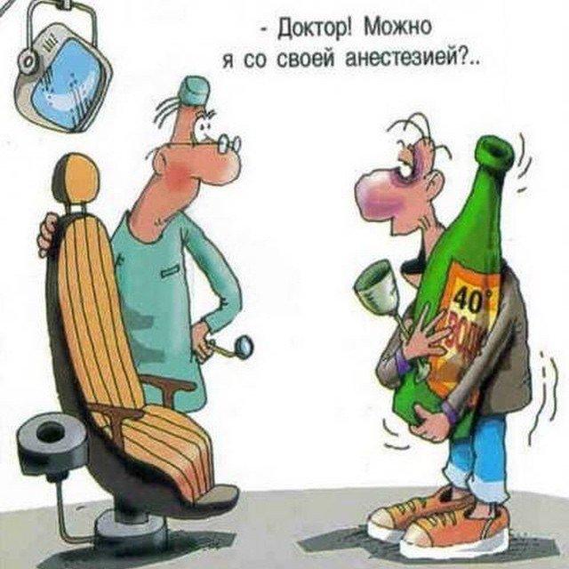 Картинки приколы стоматологов