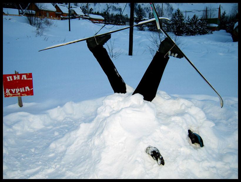 прикольные открытки фото лыжи примостите открытом