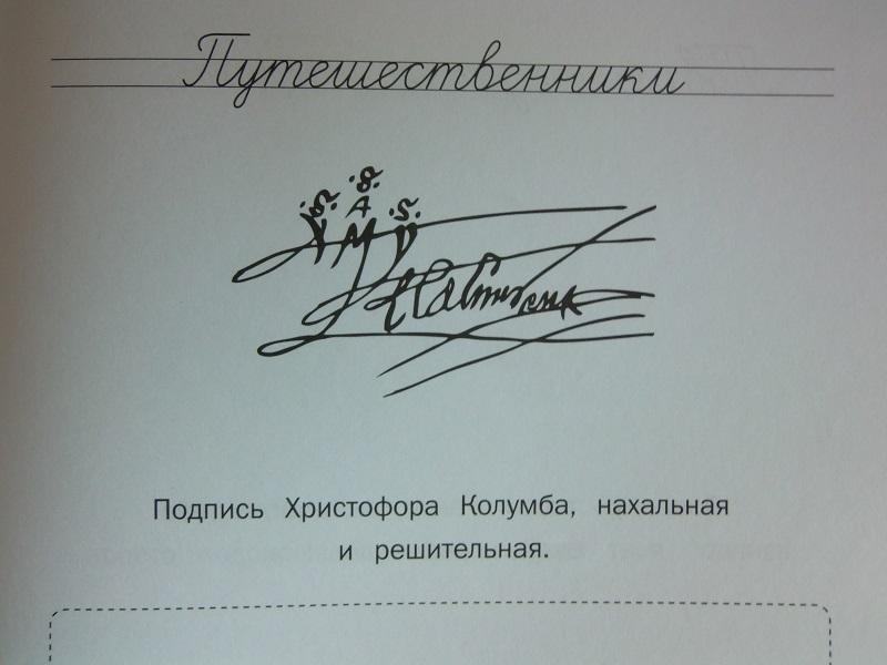 Прикольные подписи в открытках
