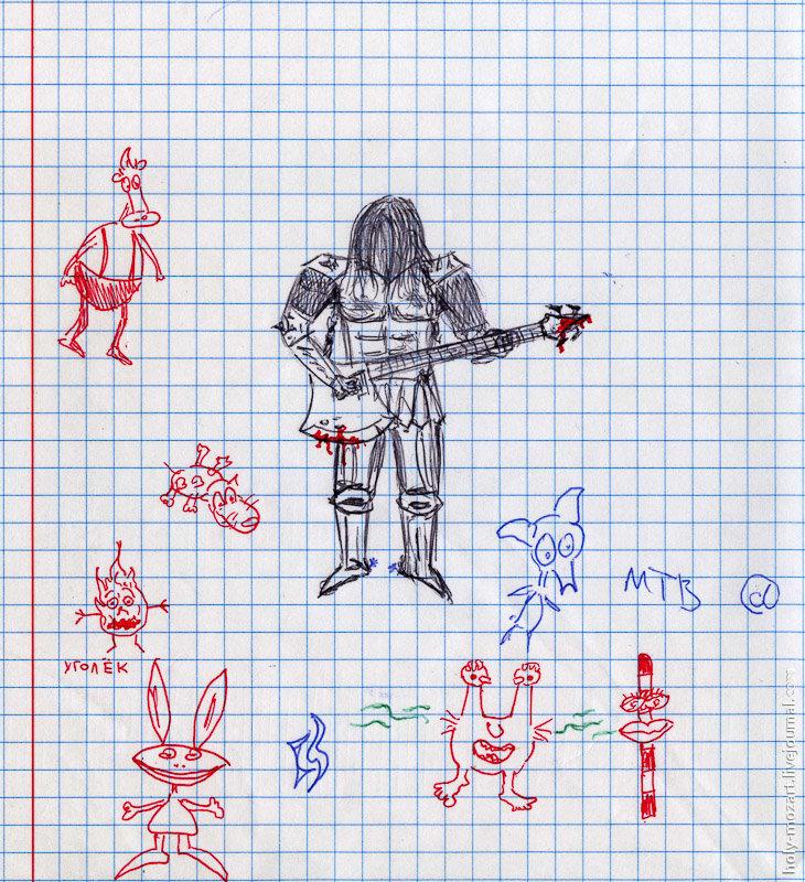 рисуем смешные рисунки в тетради