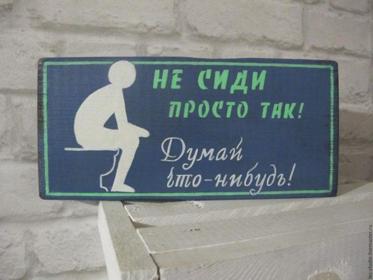 прикольные и смешные картинки на дверь