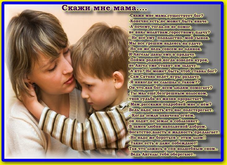 каждой картинки мама с сыном со стихами арнольда одно