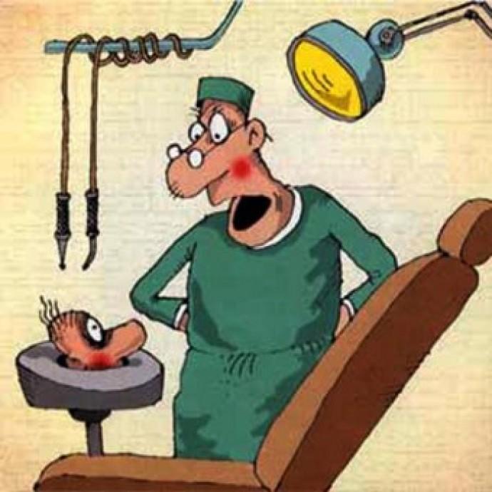 Февраля открытки, смешной стоматолог картинка