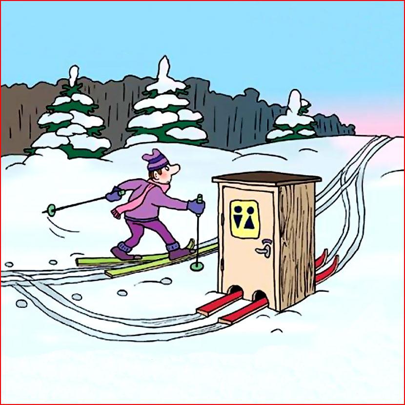 Лыжник картинка смешная