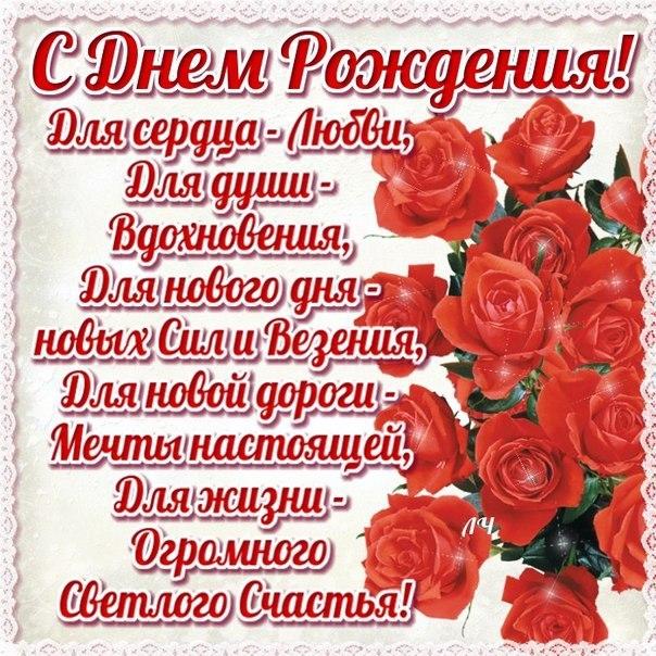 Поздравления с юбилеем у азербайджанцев должен
