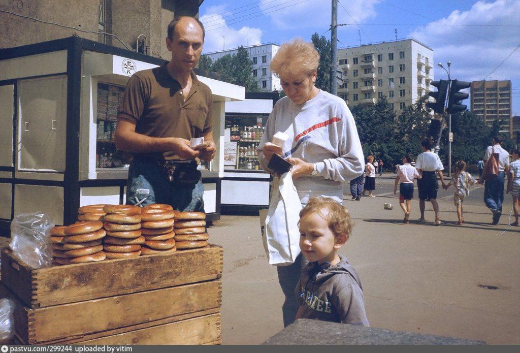 Смешные фото советских времен