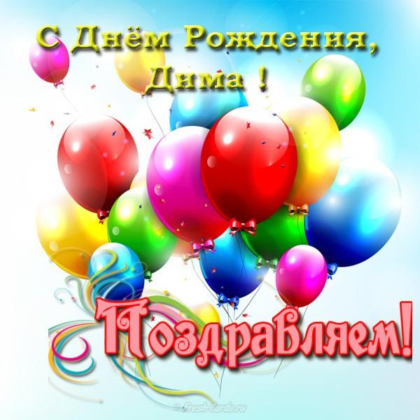 оладий поздравления с днем рождения тебя дмитрий ильин двум