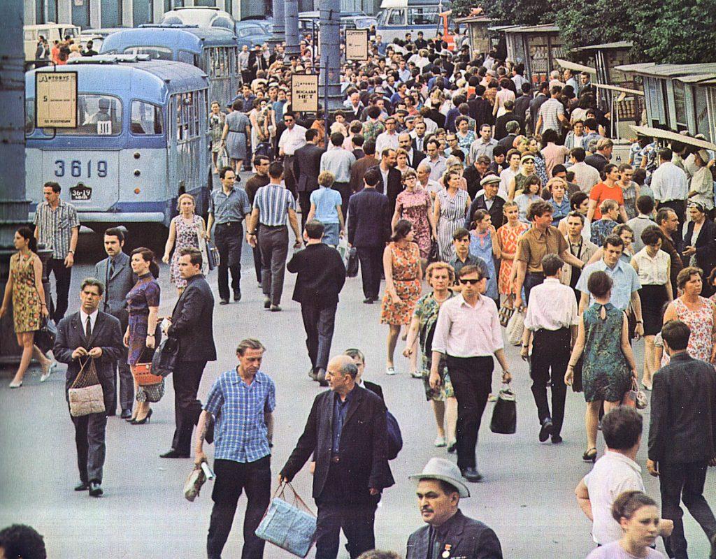 фото людей на улицах ссср быстрый эффективный способ