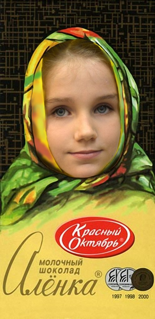 шоколад аленка оригинал фото для любителей поглазеть
