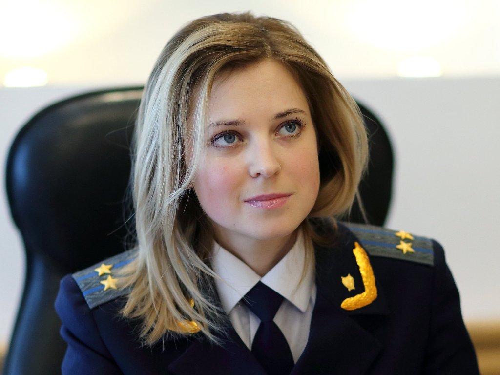 Девушка прокурор картинка