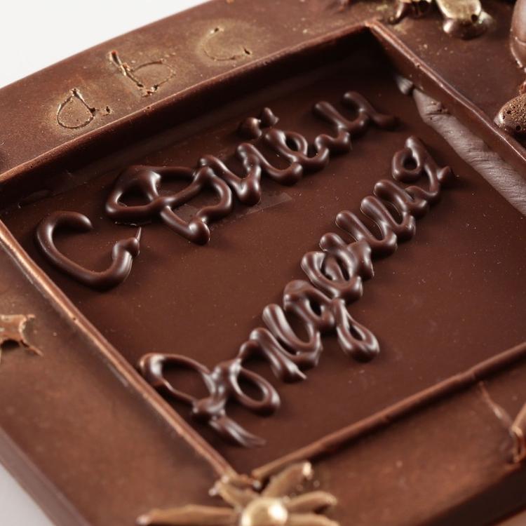 шоколадного дня рождения картинки вкусно сытно