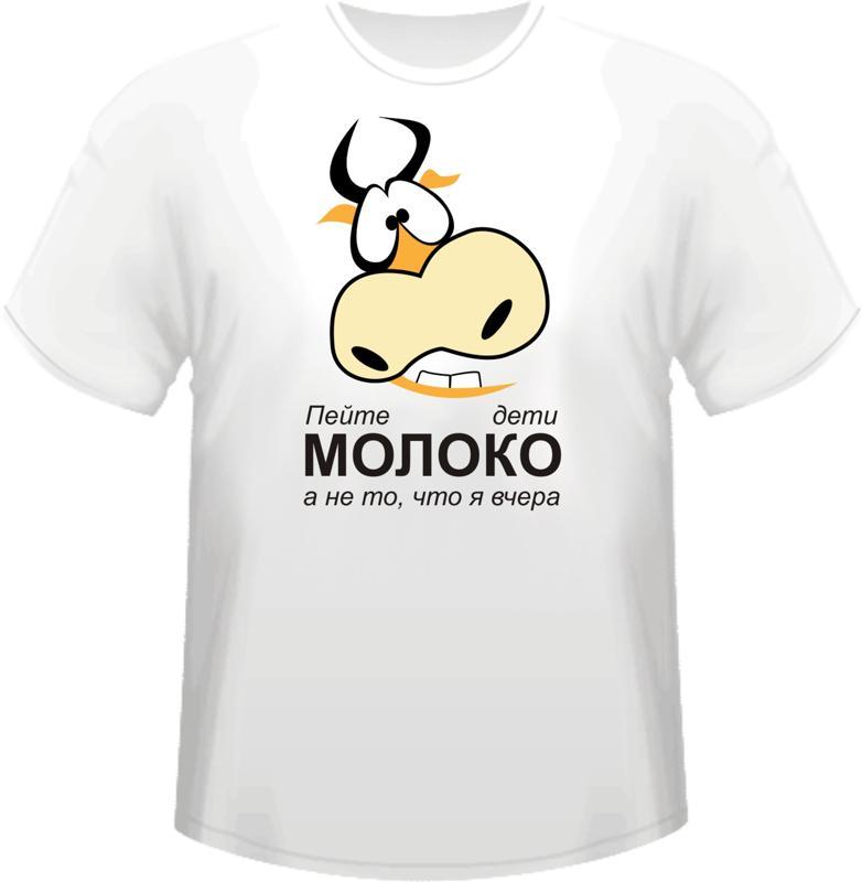 Днем, картинки с прикольными надписями для футболок