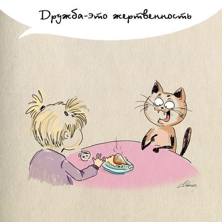 Поздравительная открытка, картинки про друзей смешные и прикольные
