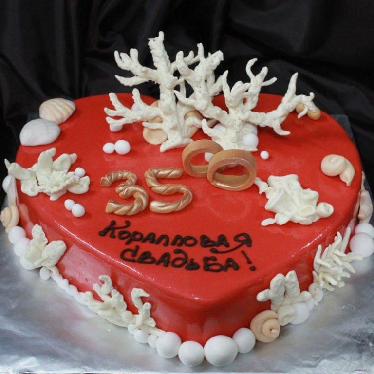 Открытка с юбилеем свадьбы 35