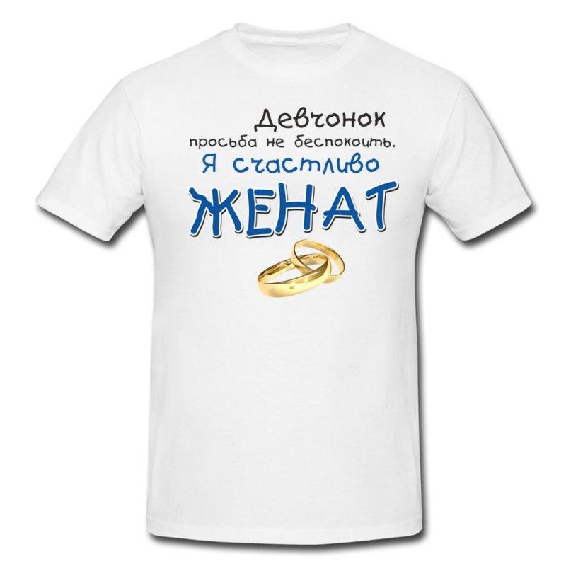 Слова, картинки футболок с прикольными надписями