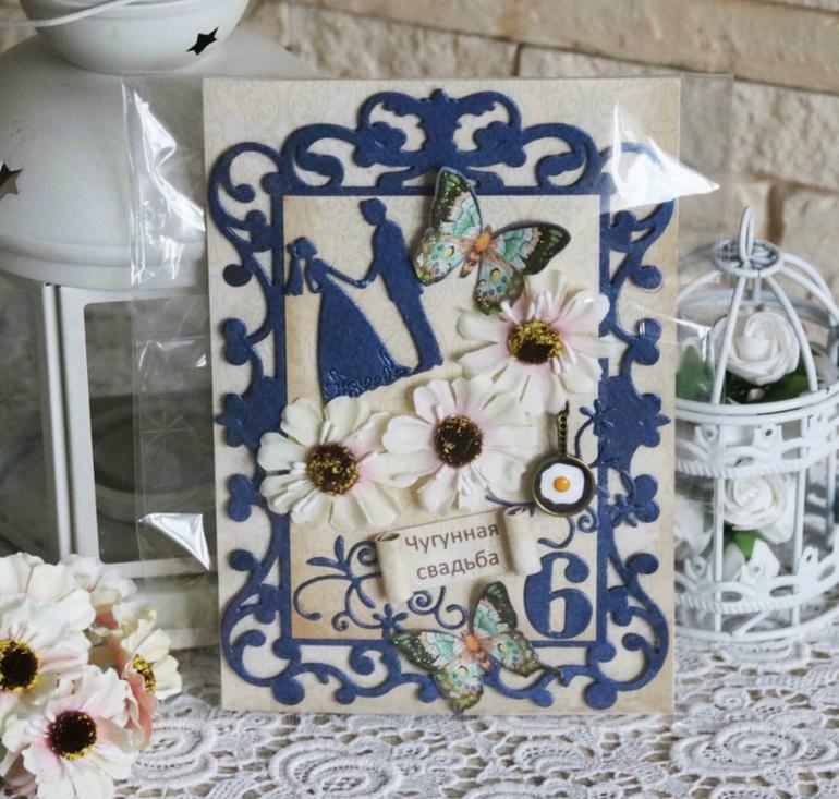С 6 ти летием свадьбы открытки красивые, оформить открытку