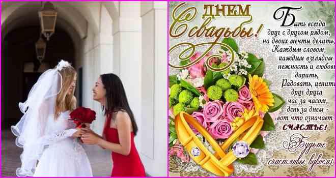 Картинки анимации, открытка сестре на свадьбу
