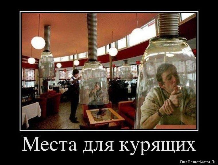 прикольные картинки курильщики системы