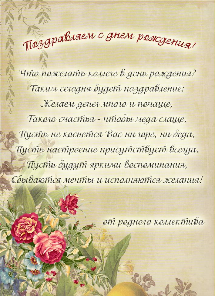 Новгород картинки, картинка поздравляем с днем рождения от коллектива
