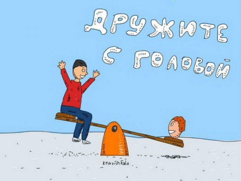 картинки про смешные фразеологизмы тех пор московское
