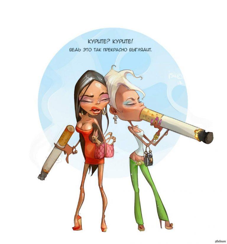 розы прикольные картинки курильщики сберегательного