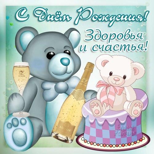 Яну с днем рождения открытка