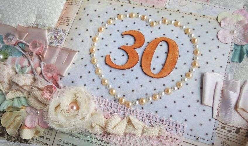 шуточные поздравления с подарками на юбилей свадьбы 30 лет можете