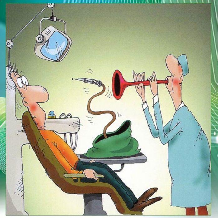 Визит к стоматологу смешные картинки