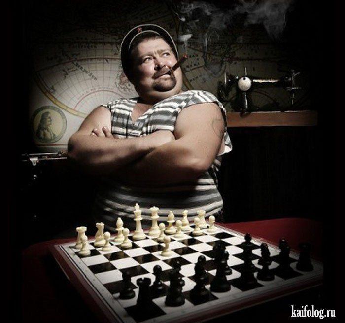 если кому юморные фото про шахматы оригинально украсить
