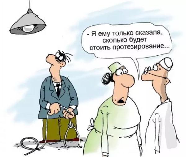просто смешные картинки про стоматологов до слез сам сигаретки