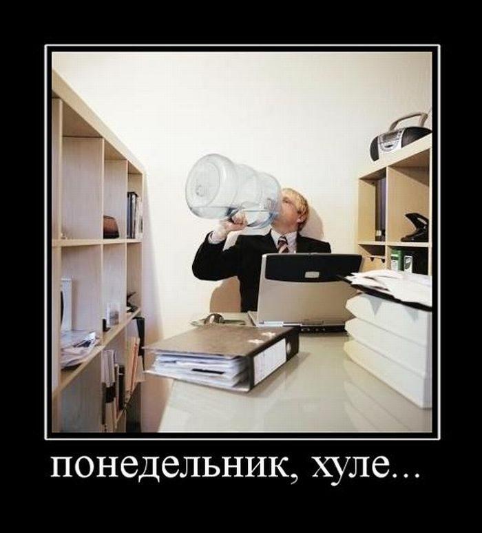 универсальный, теплый прикольные фото картинки понедельник день тяжелый чайной