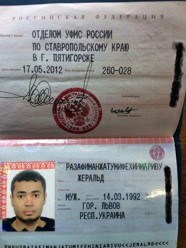 Смешные имена в паспорте картинки