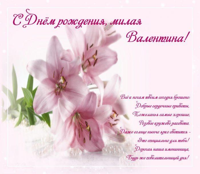 оливье стих с поздравлением валентины этот метод