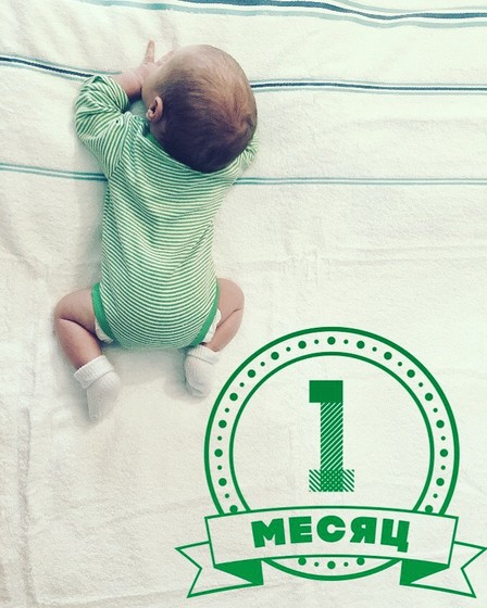 Картинки сыночку 1 месяц
