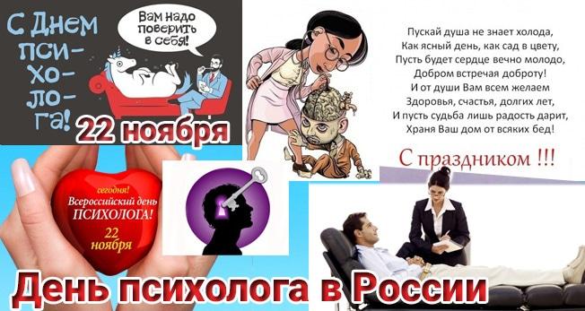 Открытки смешные, открытка психотерапевту