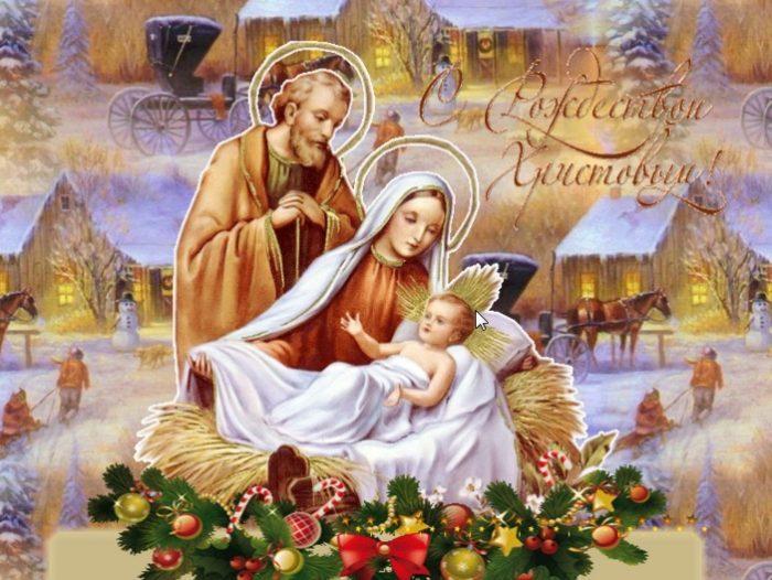 Картинки и клипы с рождеством христовым