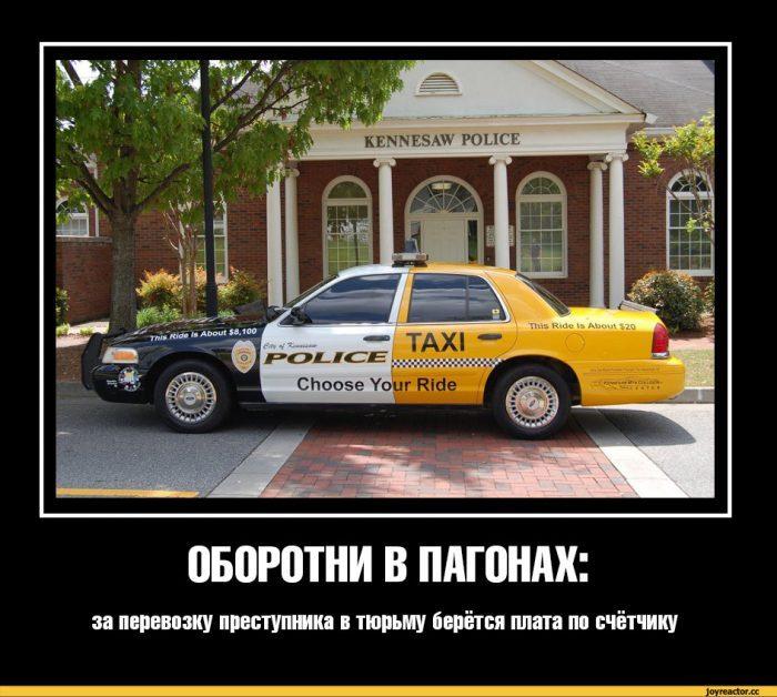 была картинки про работу такси один