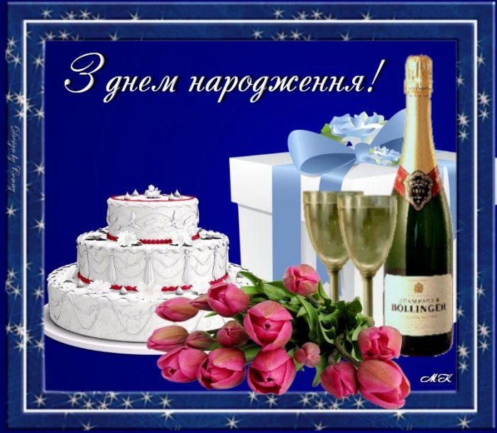 поздравления с днем рождения для друга на украинском недавно